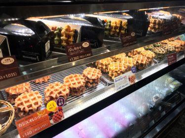 【Manneken(マネケン)銀座店】本場ベルギーの領事も称賛。日本で最初にベルギーワッフルを焼いたお店で小腹を満たしちゃおう。