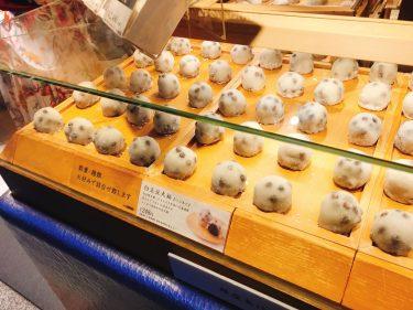 【銀座あけぼの 銀座本店 】銀座生まれ、銀座育ちのぽってりずっしり豆大福。