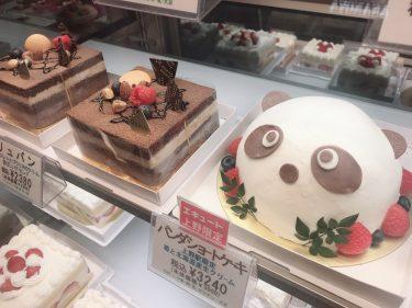 【キャトル (Quatre)】上野駅構内にあるケーキ屋さん。夜22時まで取り置き可能で、観光帰りのお土産にも間に合う。