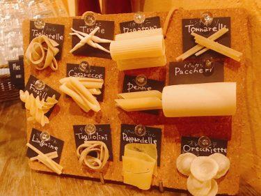 【トラットリア ラ グロッタ】これ見たことある?12種類の麺が選べるパスタが大人気のお店。