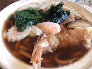 【大むら】昔ながらの正統派麺処。冬の時期はあっつあつの鍋焼きうどん。