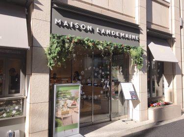 【メゾン・ランドゥメンヌ 赤坂】最高級バターをふんだんに使用。パリで最もおいしいクロワッサンに選ばれたお店。