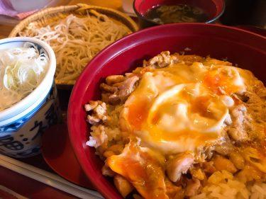 【さ和長 溜池店】赤坂・溜池山王エリアで蕎麦と親子丼のセットが美味しいと言ったらさ和長。