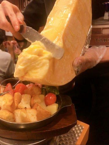 【Smoke&Cheese 上野HAZE】とろっとろの濃厚花畑牧場のラクレットチーズと燻製料理が食べられるお店。