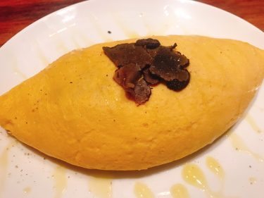 【GRAMERCY TABLE(グラマシー テーブル )】即完売。銀座の裏路地にあるお店で1日限定5食のトリュフオムライスを確実に食べられる方法。