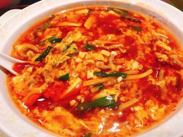【永利豊洲駅前店】とにかく美味しくて量が多い中華料理店。
