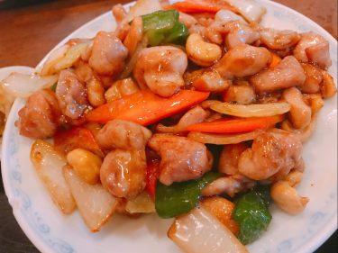 【新悦園】北京料理!オフィス街でも土日営業、働くビジネスマンやバリキャリ女子に嬉しい土日割のある中華屋さん。