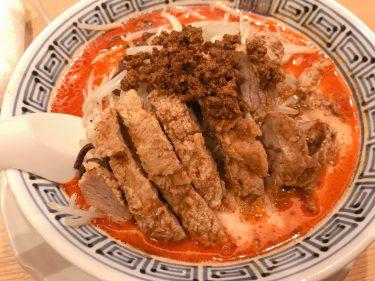 【希須林 担々麺屋 赤坂店】レジェンドオブ担々麺。胡麻の甘みと辛さが絶妙。パイコーは美味しすぎて言葉が出ません。