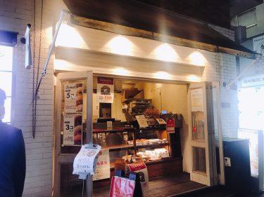 【nicoドーナツ 麻布十番店】美活女子必見。大豆や雑穀を使用したドーナツ。