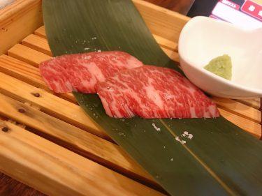 【五島牛一頭買い焼肉 黒バラモン 田町店】幻の牛肉が1000円から食べられる焼き肉店。