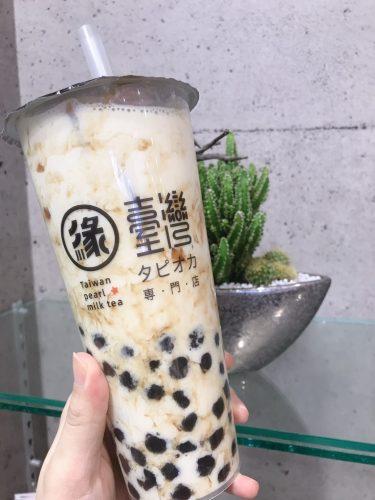 【缘(縁・エン)】月島に新しくオープンした台湾タピオカ専門店。