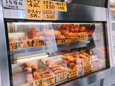 【石塚商店】新橋にある肉屋のコロッケが美味しい話。